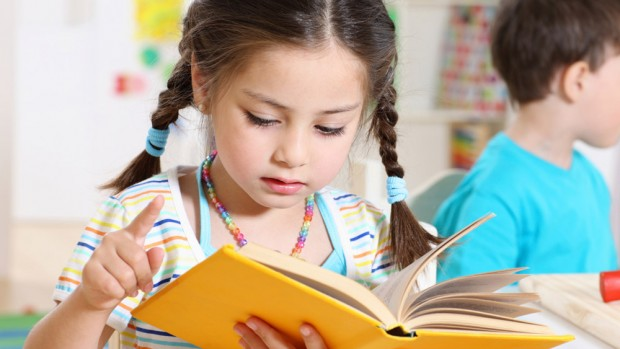 Самостоятельное чтение способствует формированию личности