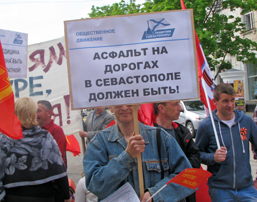 В Севастополе медики во время родов уронили ребенка
