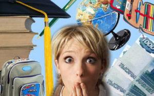 Сколько стоит собрать ребенка в школу
