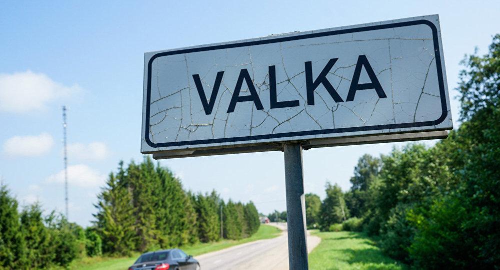 Туры в Валку, Латвия