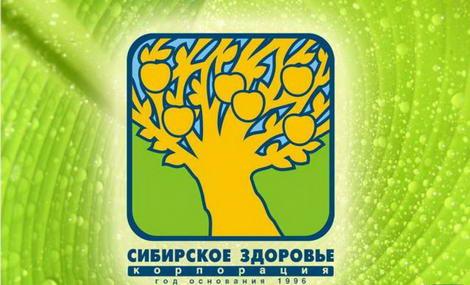 Корпорация «Сибирское здоровье» – отличный партнер для бизнеса