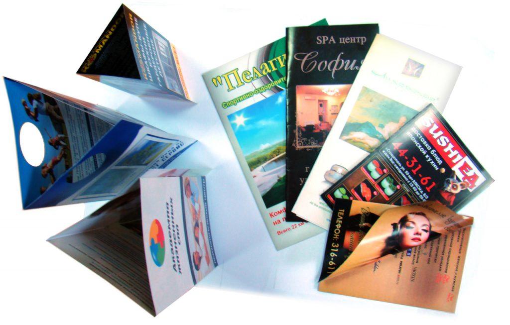 Печать буклетов от компании «TST» на портале tst.in.ua