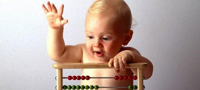 Как научить ребенка хорошо считать?