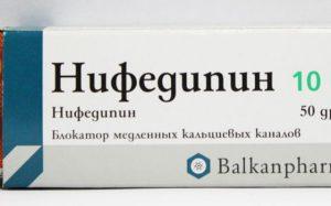 Нифедипин при беременности инструкция по применению