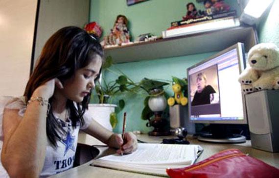 Домашнее обучение в средней школе – новые ступени успеха дистанционное обучение