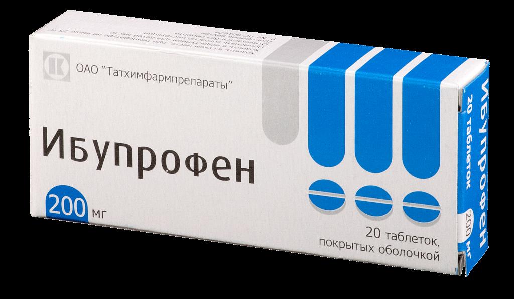 Ибупрофен – жаропонижающий сироп