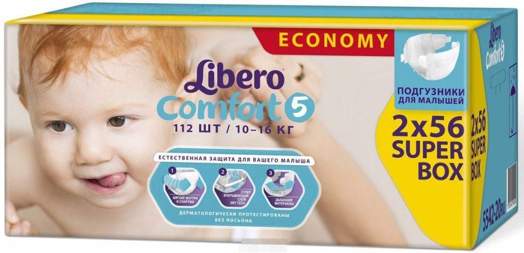 Подгузники Либеро: идеальный продукт для малышей любого возраста