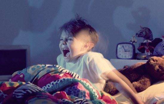Страхи ребенка