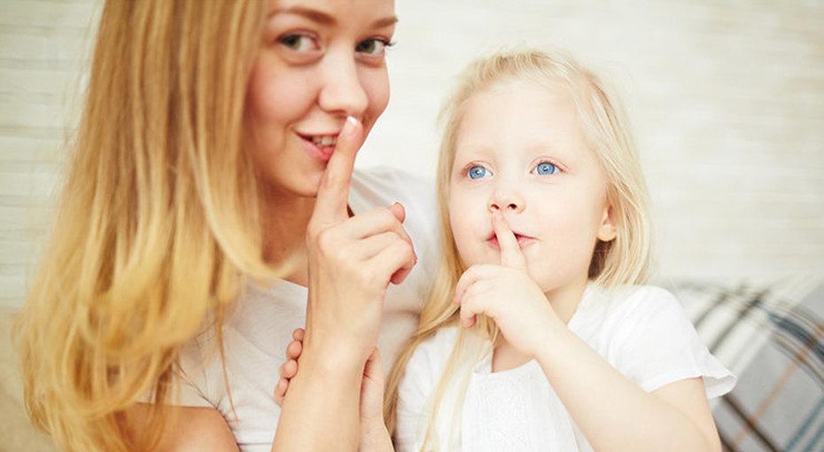 Самые странные секреты родителей, о которых никогда не узнают их дети
