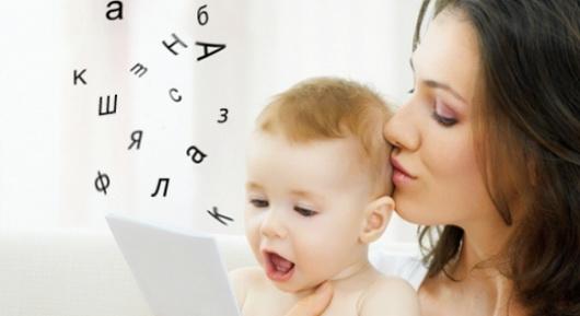 Речевое развитие ребенка — что и в каком возрасте ребенок должен уметь говорить.