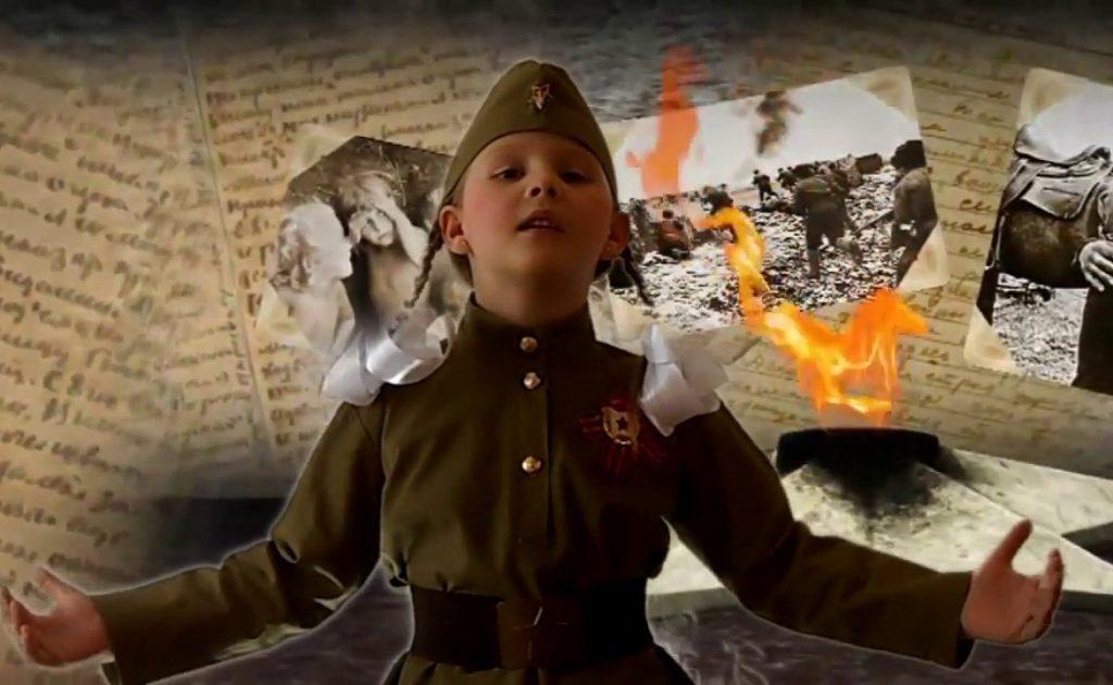 «Детям о войне»: новая книга «Просвещения» поможет сохранить память о прошлом