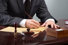 Консультации юристов официального юридического портала