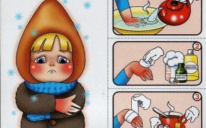 Что делать, если ребенок переохладился? Экстренные меры
